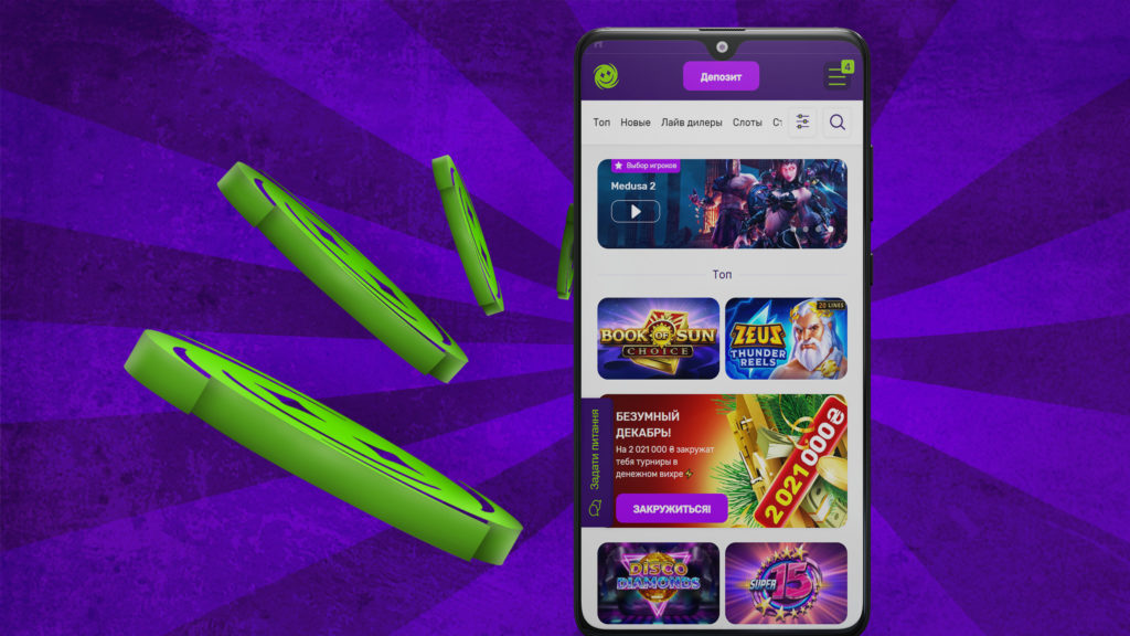 Сайт Jokercasino на платформе Android.